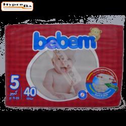 COUCHE BEBEM JNR 11-25K 40P-4
